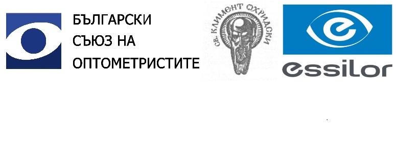 optoconf-sponsors