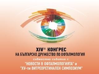 image-evets
